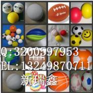 厂家生产PU公仔PU玩具PU压力球应图片