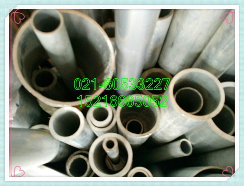 现货供应7022铝型材91*60铝管
