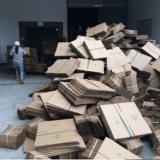 杭州纸箱生产厂家|杭州纸箱厂家定做|杭州纸箱批发价格