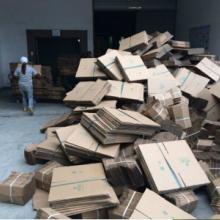 杭州纸箱生产厂家|杭州纸箱厂家定做|杭州纸箱批发价格图片