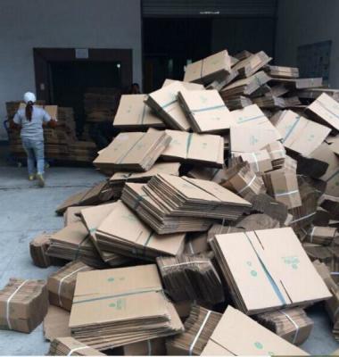 纸箱厂家定做图片/纸箱厂家定做样板图 (1)