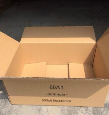 纸箱厂家定做图片/纸箱厂家定做样板图 (3)