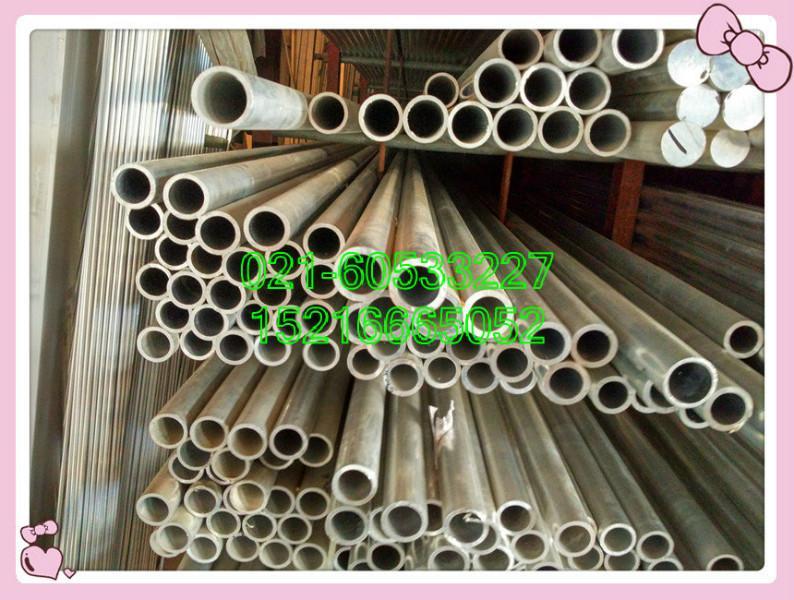 供应全新铝型材6061铝管7075铝棒5052铝排3003铝板1050铝卷2024铝方管等高品质铝型材价格