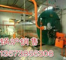 供应WNS燃气蒸汽锅炉生活供暖锅炉