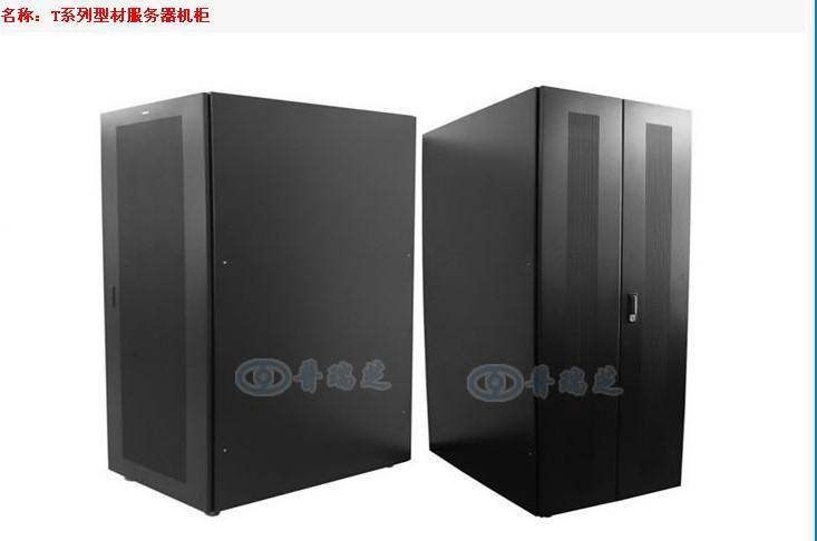 金桥网络设备公司出售性价比高的金金桥服务器机柜獙