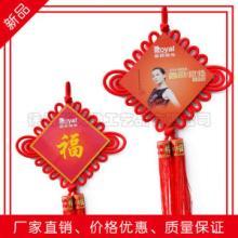 广告礼品中国结装饰挂件 中国结供应商 中国结批发商 中国结价格 用品