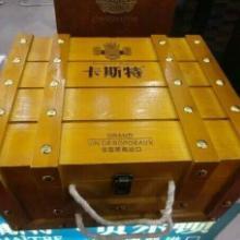 供应红酒盒竹盒珠宝首饰盒定做木盒包装定制