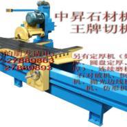 广东防火板树脂板切割机图片