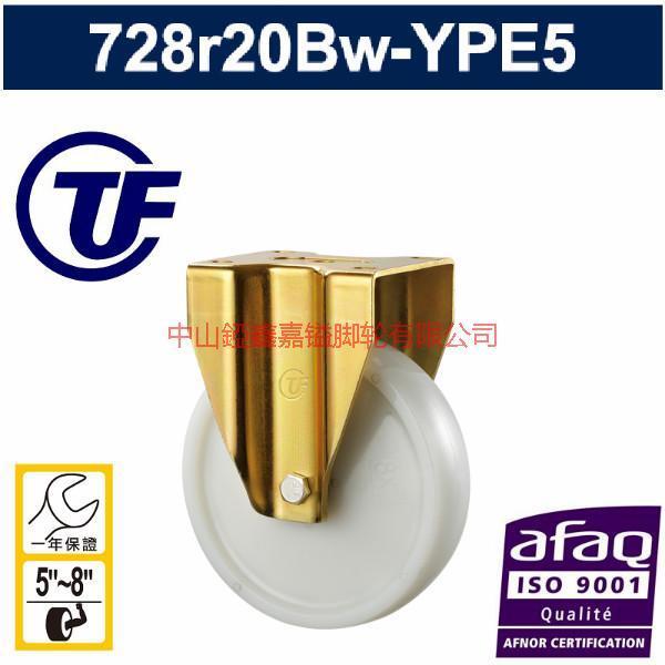 供应TF重型欧式全包尼龙定向脚轮-广东欧式脚轮厂家报价-欧式脚轮的价格