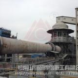 【水泥设备】金属镁回转窑|氧化镁回转窑|干法回转窑-郑州山川润得信
