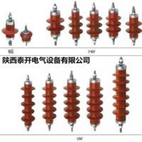 供应西安避雷器型号,HY5WS-17/50,HY5WZ-17/45,HY5WZ-51/134