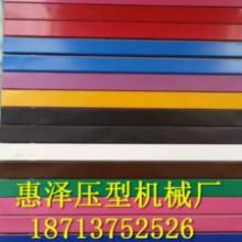 沧州彩带生产厂家,沧州彩带生产,沧州彩带