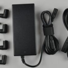 供应深圳专业生产多功能笔记本适配器批发直销96W笔记本电源批发