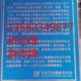 供应石家庄金淼电力生产销售电力、交通、石油等双面搪瓷标志牌
