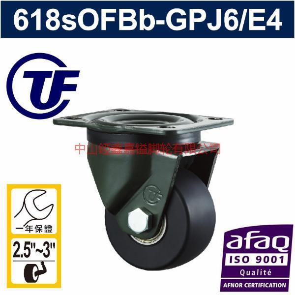 环保脚轮图片/环保脚轮样板图 (4)
