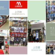 阆中市赚钱快的生意AA动漫连锁店图片