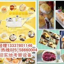 供应酥饼机的价格酥饼设备 酥饼生产线 绿豆饼机 老婆饼机