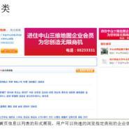 青海海东市社区网格化管理系统图片