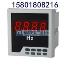 供应PP800H-A21频率表