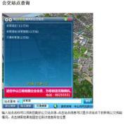 赣州市居民社区网格化管理系统图片