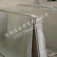 日本进口S45C冷轧板S45C冷轧薄板规图片