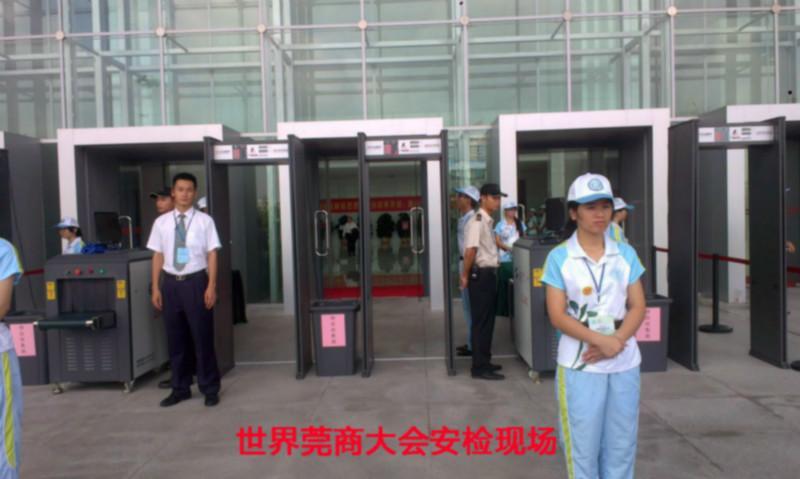 杭州安检门销售