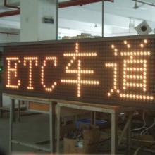 供应雨棚信号灯收费站ETC车道灯|ETC自动栏杆机|雾灯|费额显示屏|车道控制器