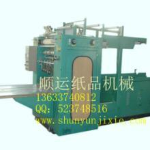 供应抽纸机-卫生纸加工设备