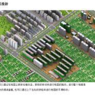 重庆市三维地图仿真 三维导航图片