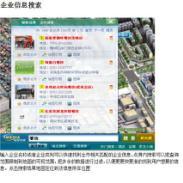 黑龙江鹤岗市居民社区网格化管理系图片
