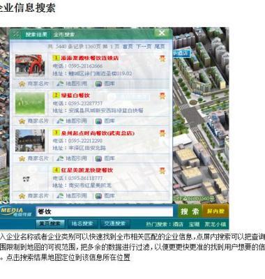 黑龙江黑河市居民社区网格化管理系图片/黑龙江黑河市居民社区网格化管理系样板图 (2)