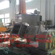 供应75升橡胶制品密炼机