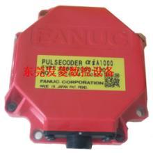 供应发那科FANUC编码器A860-2000-T301