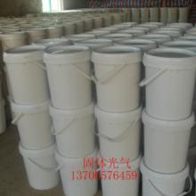 供应BTC塑料包装桶批发