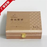 供应保健品包装盒厂家定制高档包装盒上海保健品包装皮盒