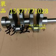 柳州276双缸发动机曲轴大修件图片