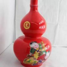 供应鸿桥瓷行酒瓶系列
