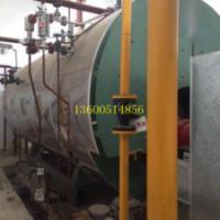 6吨13kg燃油气锅炉
