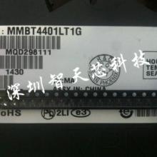 供应MMBT4401LT1G-ON-双极结型晶体管