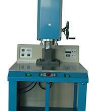 供应重庆超音波焊接机,重庆超声波波价格,重庆超声波熔接机价格批发