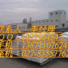 供应氢氧化锌湖北武汉厂家
