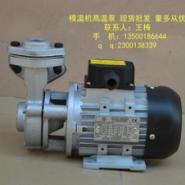 台湾元欣YS-15B热水循环泵图片