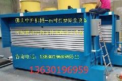 供应吸尘打磨机械,工业集尘机械多少钱,除尘机哪种好用批发