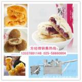 供应用于制作酥饼的油酥饼机 鲜花饼机 金丝肉松饼机器 做黄山烧饼的机器 千层饼机 馅饼机 买一台机器做上百种产品