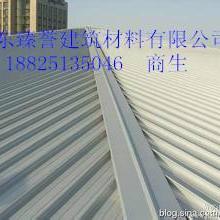 供应ZY65-400系列铝镁锰屋面板