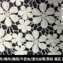 供应用于服装绣花花边的广州专业电脑绣花花边加工厂报价
