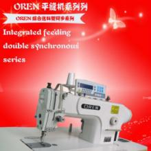 供应超高速电子平缝机进口直驱电脑平缝机链式平缝机服装加工设备图片