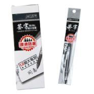 供应超大容量签字笔芯1.0mm20支装黑色 商务礼品定制logo
