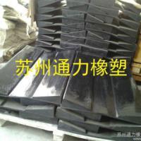 铝卷专用橡胶垫片1200 钢卷专用橡胶垫片1200