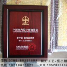 供应中国知名品牌木质奖牌,广州木质授权牌厂家,木质牌匾制作厂家批发